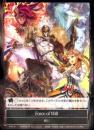 Force of Will(PR19)